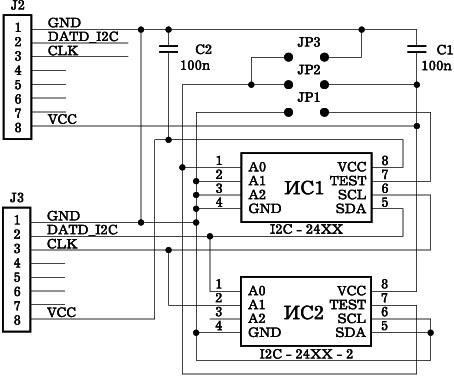 Приставка ЕЕPROM 24 - схема